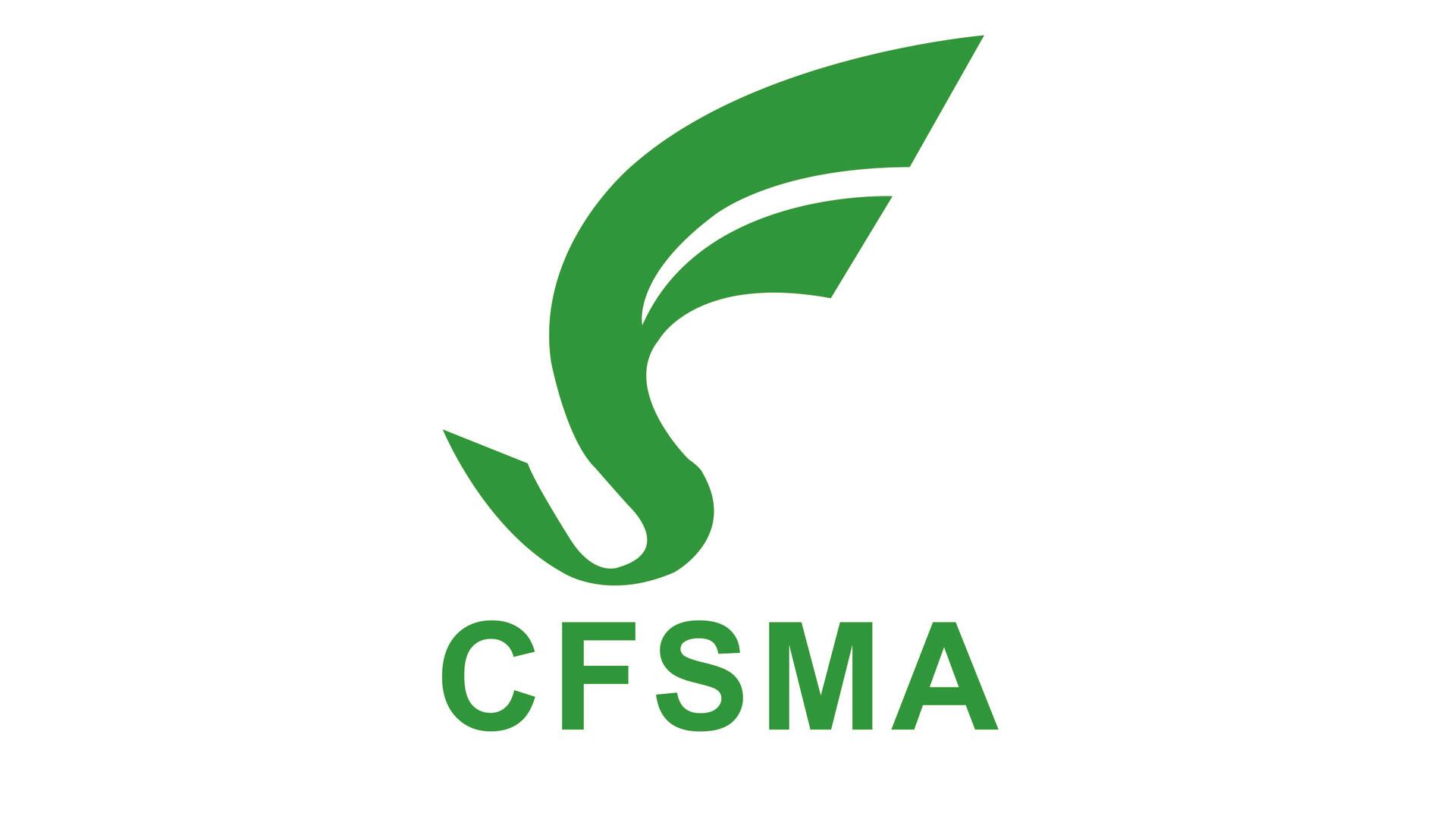 CFSMA Logo, Events